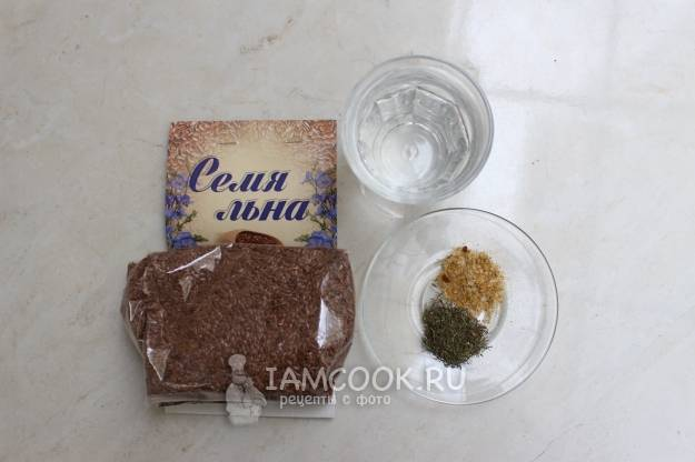 Домашний ржаной хлеб с тмином и семенами льна