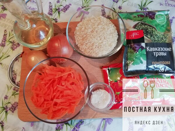 Лёгкие блюда из риса. готовим рис с овощами без мяса