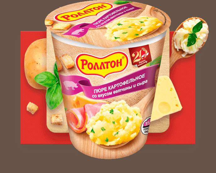 Инструкция по приготовлению гарнира из картофеля с сыром