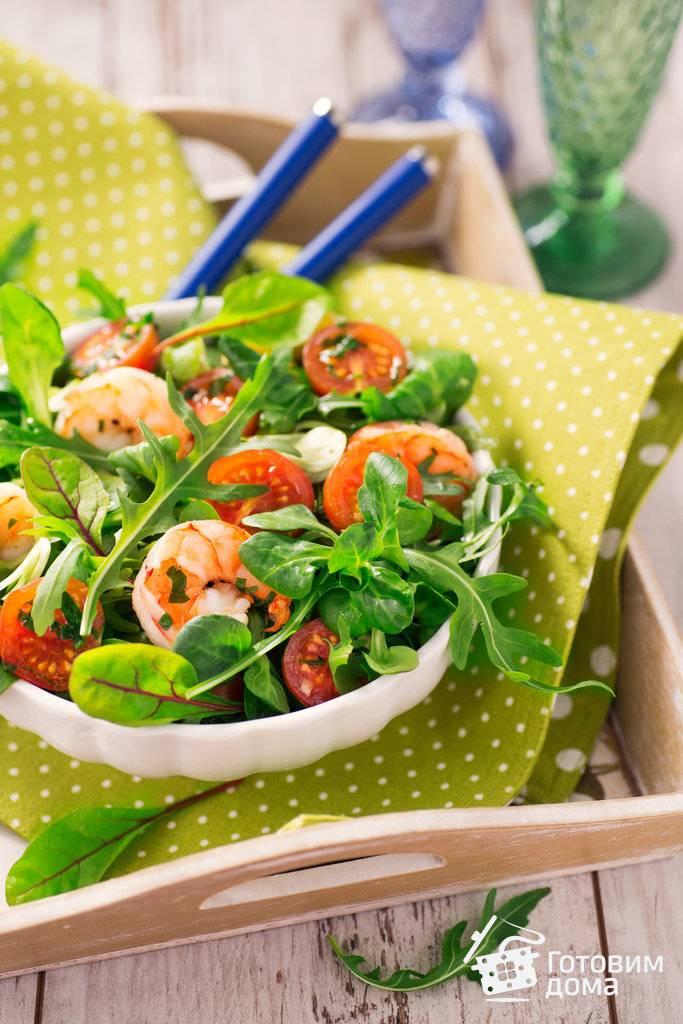 Салат креветки авокадо - 11 домашних вкусных рецептов приготовления