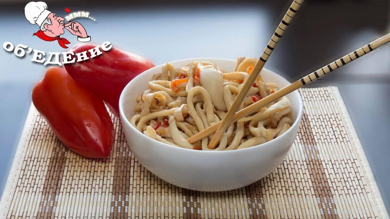 Кальмары а-ля по-китайски