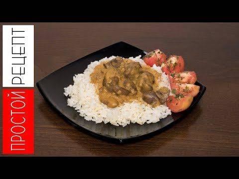 Куриная печень в мультиварке – рецепты со сметаной, картошкой, гречкой и рисом