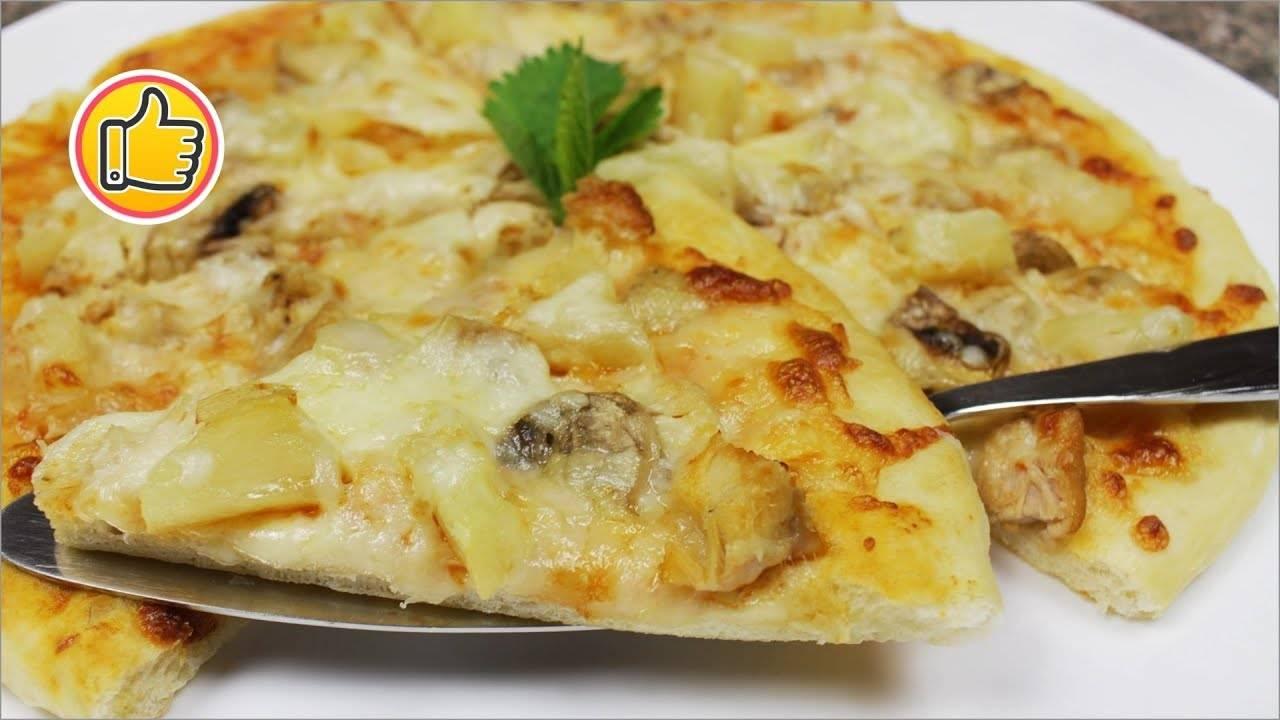 Гавайская пицца ингредиенты: пицца гавайская, рецепт с ананасами и ветчиной – как приготовить гавайскую пиццу по пошаговому рецепту с фото