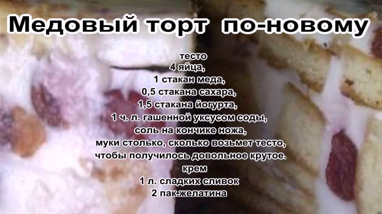 Виноградный пирог проверенный пошаговый рецепт с фото