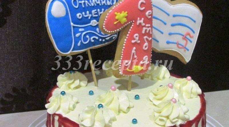 Кремы и пропитки для тортов. 44 проверенных рецепта - торты и пирожные