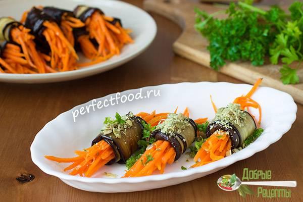 Баклажанные рулетики с сыром и морковью