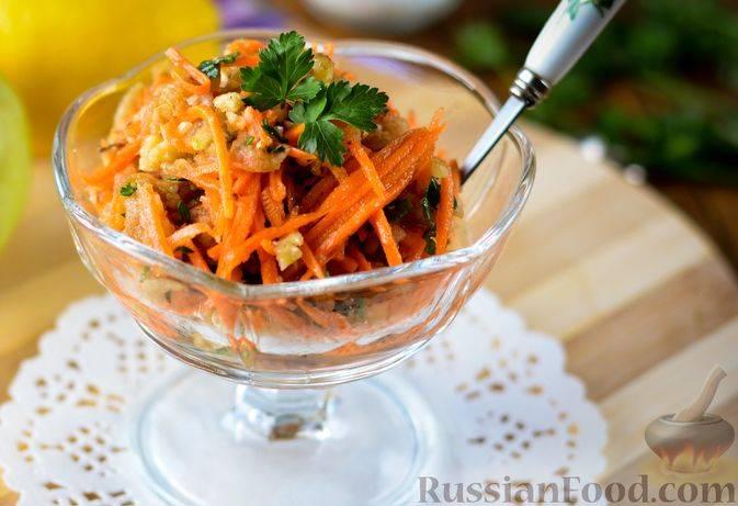 Морковный салат с орехами и чесноком рецепт с фото