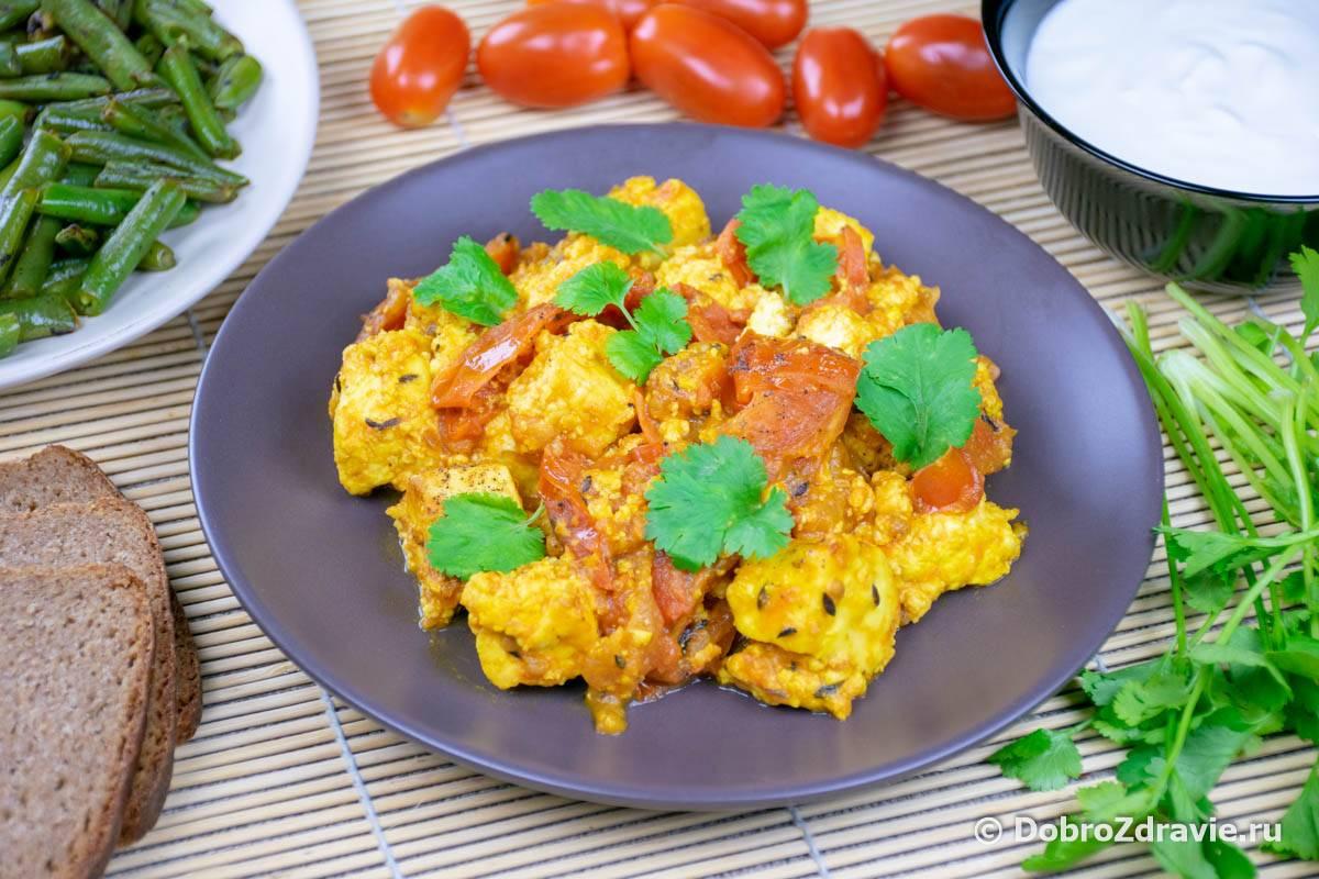Сааг панир – шпинат с жареным индийским сыром