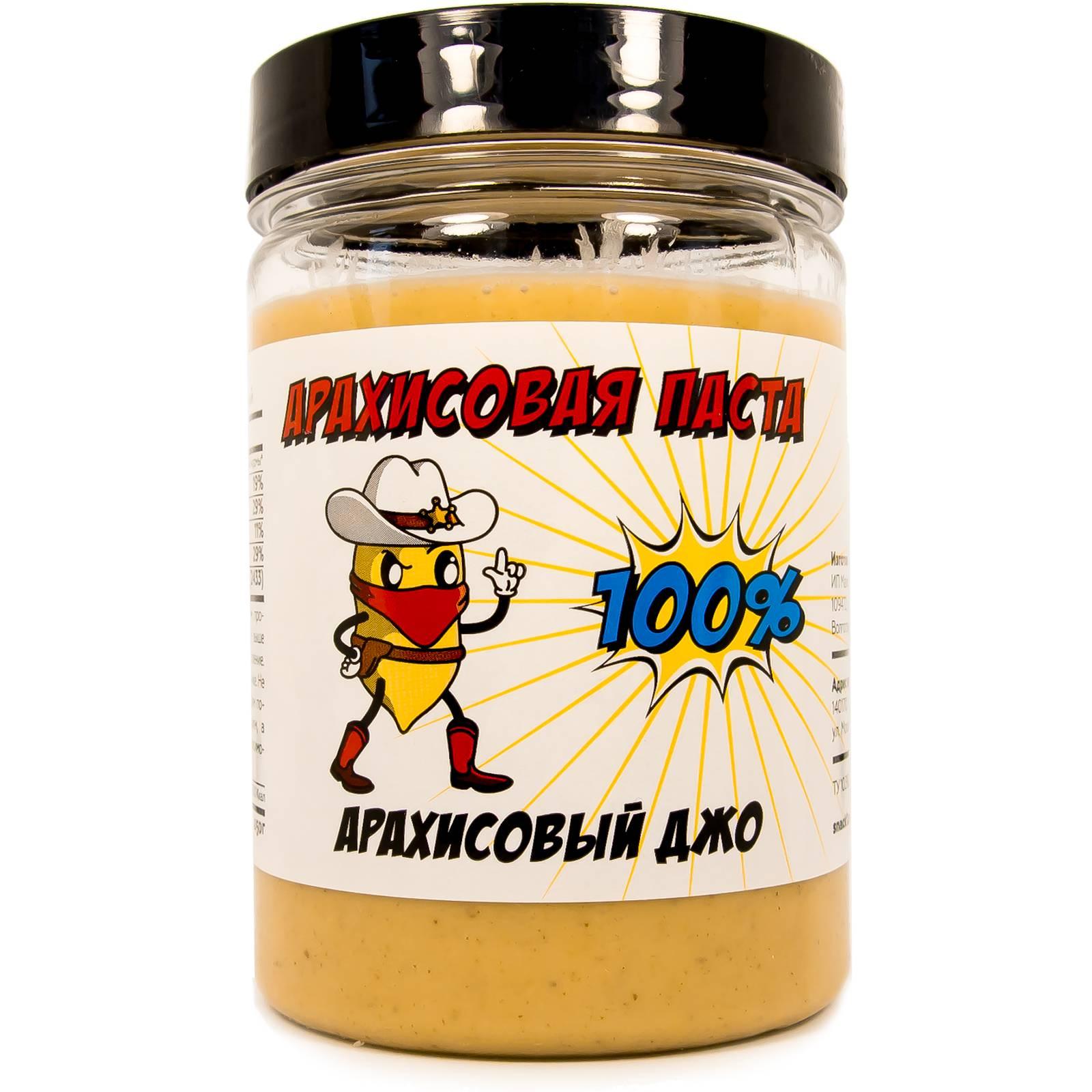 Арахисовая паста в домашних условиях – готовим без химии! рецепты домашней арахисовой пасты с сахаром, медом, какао, грецкими орехами