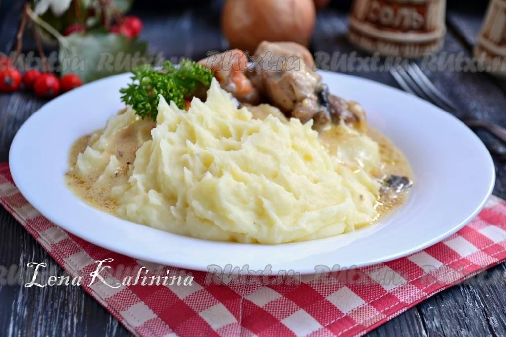 Картофельное пюре со сметаной - 6 пошаговых фото в рецепте