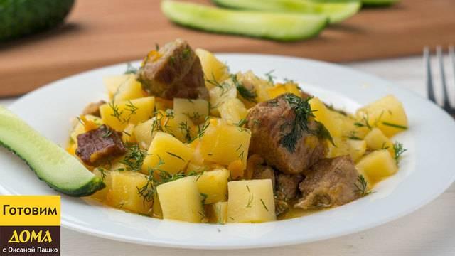 Тушеная картошка с мясом в горшочке