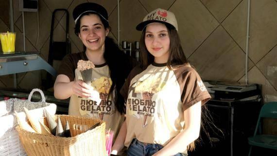 Джелато – особенности приготовления и рецепты итальянского мороженого