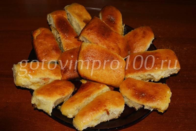 Духовые пирожки с абрикосами