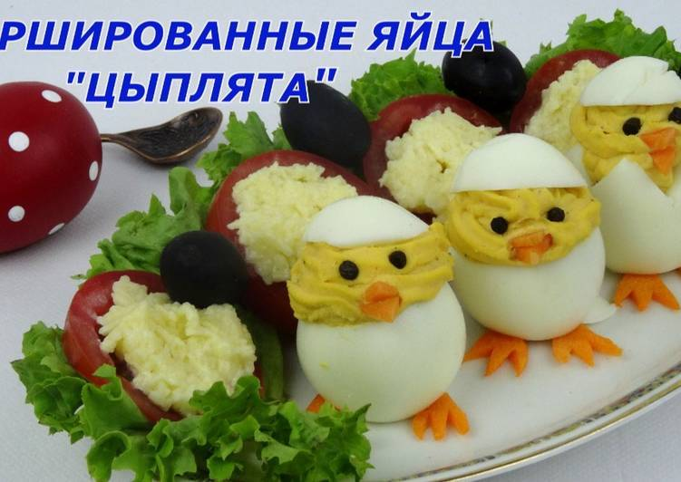 """Как приготовить закуску из яиц """"цыплята"""""""