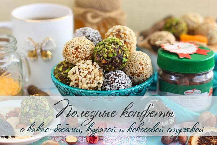 Десерт с овсяными хлопьями - 9 пошаговых фото в рецепте
