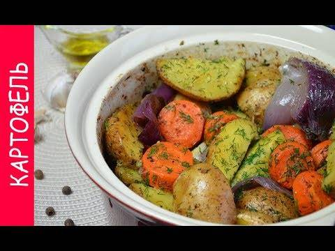 Картофель с разными начинками
