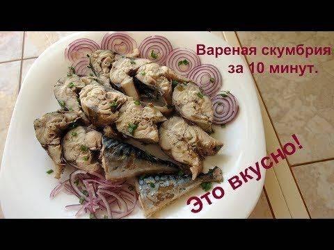 Салат с отварной скумбрией