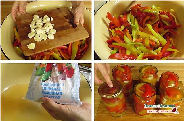 Печеный перец на зиму: 4 рецепта заготовки перца, пальчики оближешь