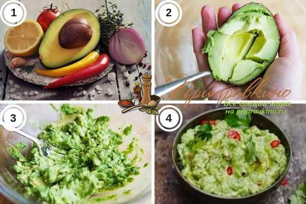 Как приготовить гуакамоле дома: классический рецепт и его модные варианты