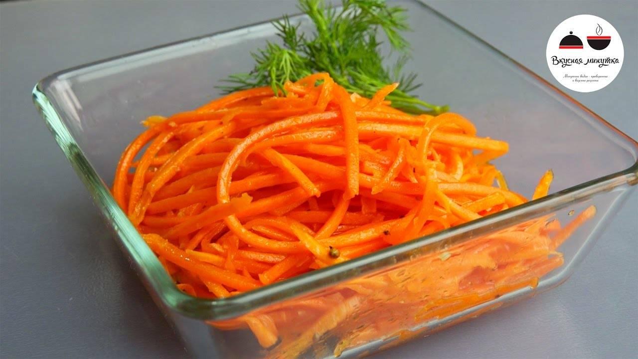 Блюда из моркови диетические