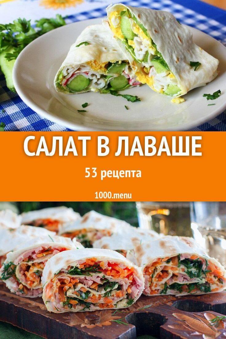 Свежий салат на вкусной хрустящей лепешке