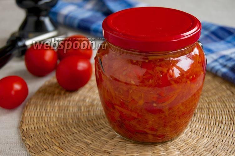 Пошаговые рецепты приготовления лечо с морковью и луком на зиму