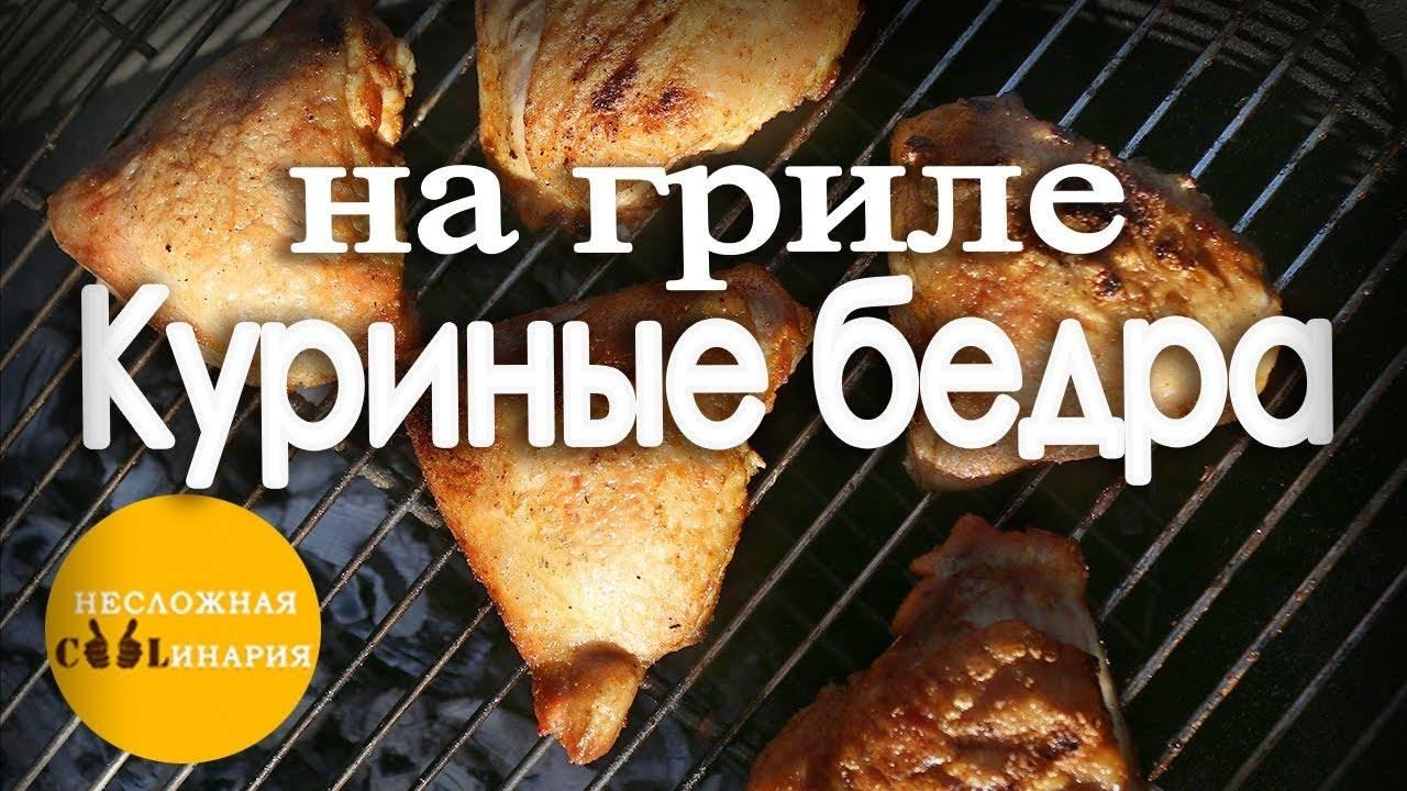 Как приготовить шашлык из куриных бедрышек