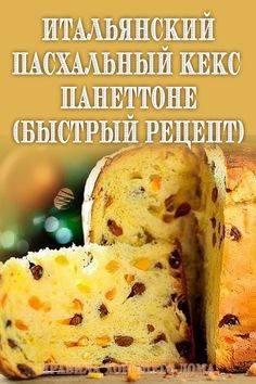 Кростини с инжиром и рикоттой – бутерброды по-итальянски (пошаговый рецепт с фото)