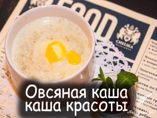 Булгур. как вкусно приготовить? - запись пользователя анна (id1133895) в сообществе кулинарное сообщество в категории гарниры - babyblog.ru