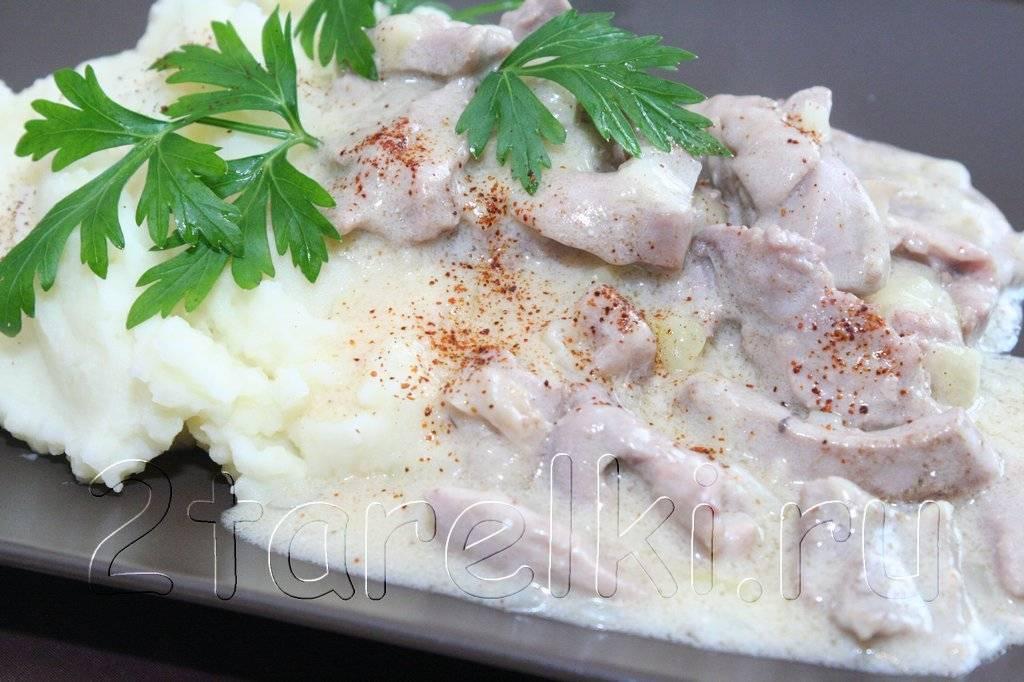 Филе индейки, тушеное в сметане с соевым соусом и чесноком - 6 пошаговых фото в рецепте