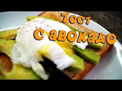 Яйцо пашот рецепт с фото+видео, как готовить в домашних условиях на webspoon.ru