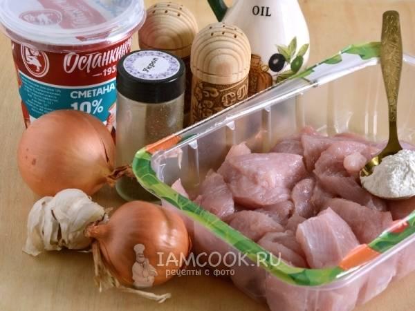 Индейка в сметанном соусе – 7 рецептов приготовления на сковороде, в духовке и в мультиварке