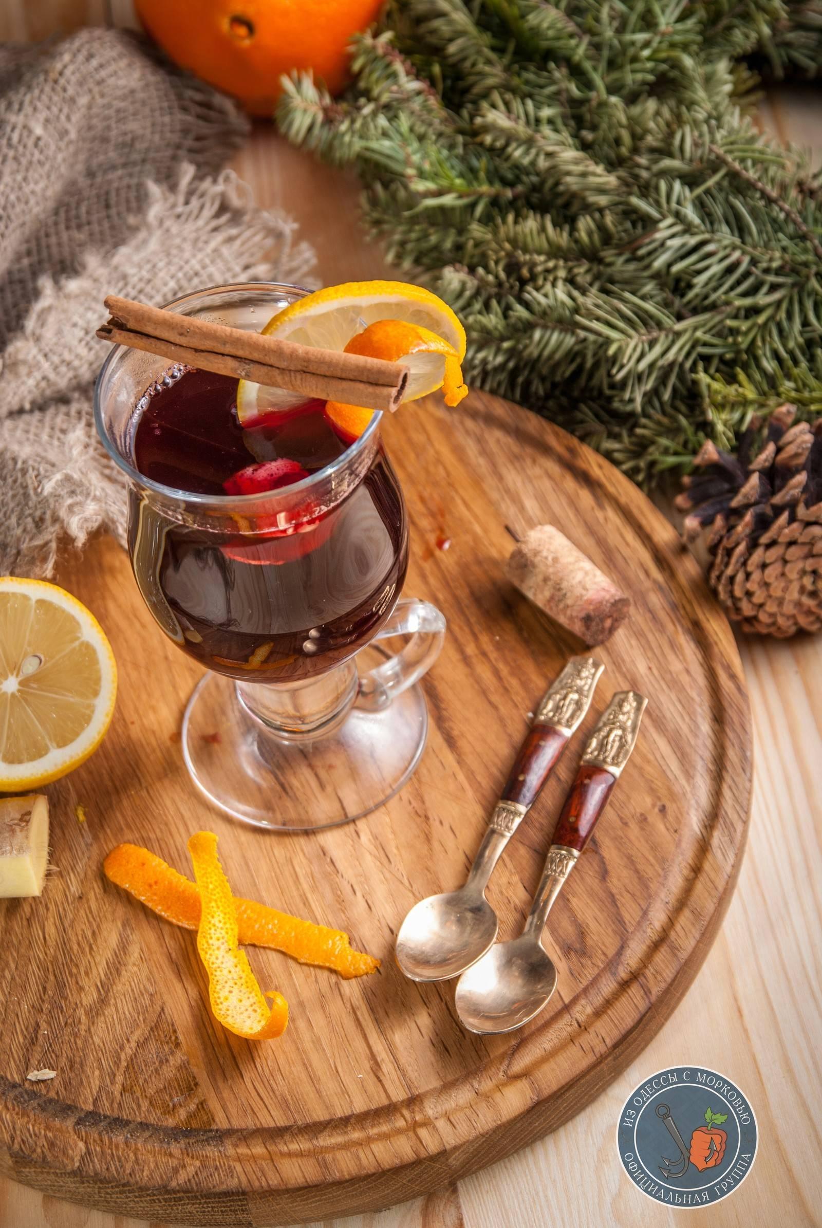 Рецепты глинтвейна: алкогольные и безалкогольные варианты приготовления. рецепты и особенности варки глинтвейна в домашних условиях (125 фото и видео)