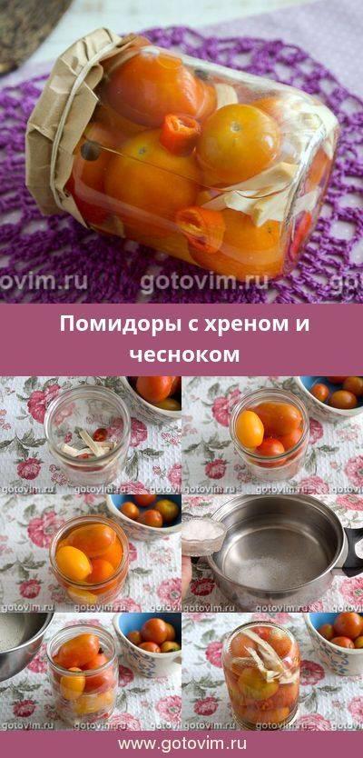 Закуски из хрена на зиму
