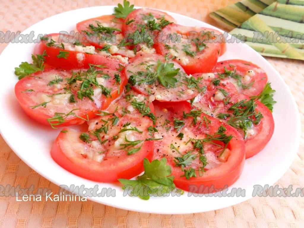 Закуска из помидоров на зиму: пошаговые рецепты с фото