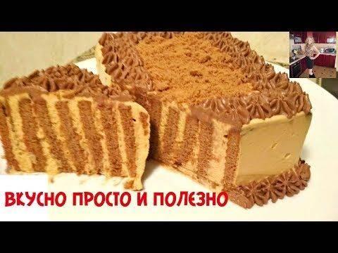Десерты - рецепты
