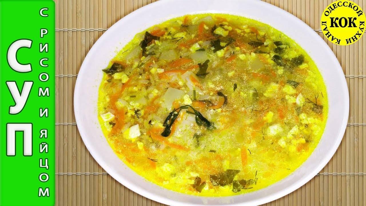 Рецепт супа из индейки с овощами