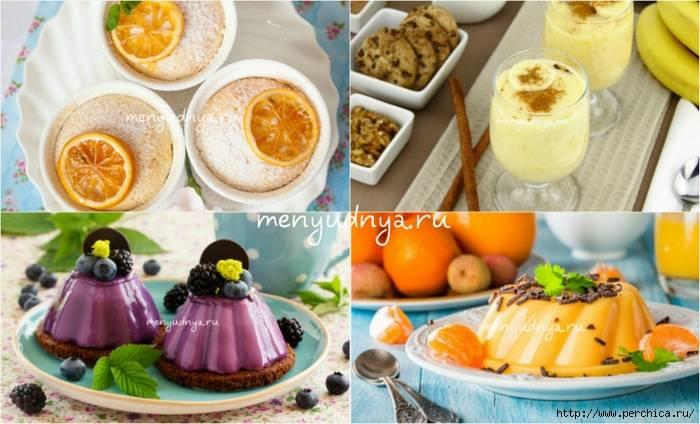 Элегантные и простые праздничные закуски