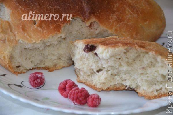 Хлеб домашний дрожжевой с сушеной малиной
