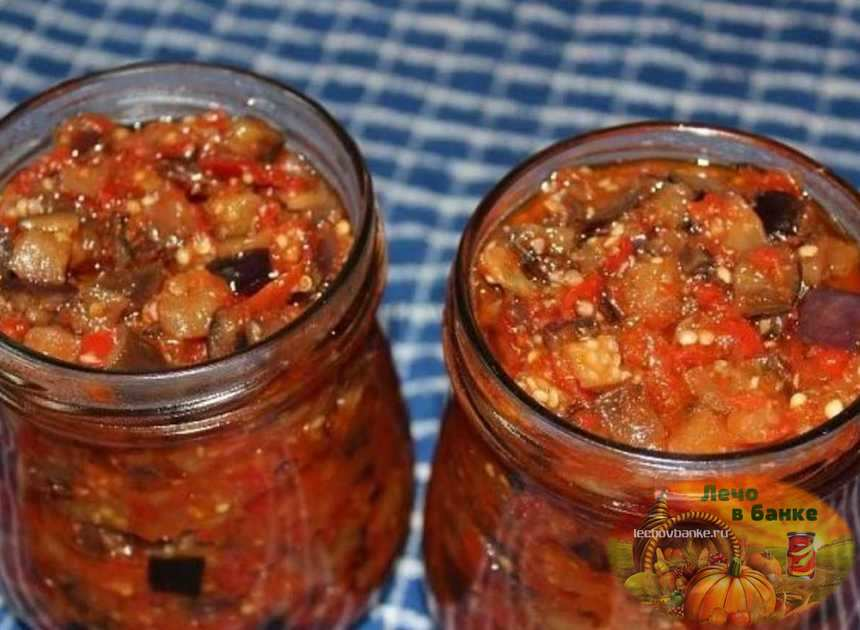 Рецепт сырой икры из баклажанов