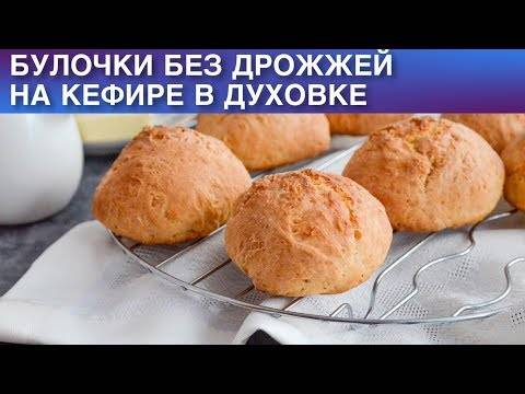 Кулинария рецепт кулинарный очень быстрое тесто для пирогов и булочек продукты пищевые