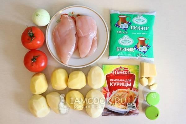 Фаршированные патиссоны - рецепт приготовления