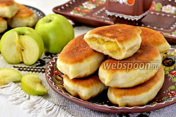 Дрожжевые пирожки с яблоками в духовке