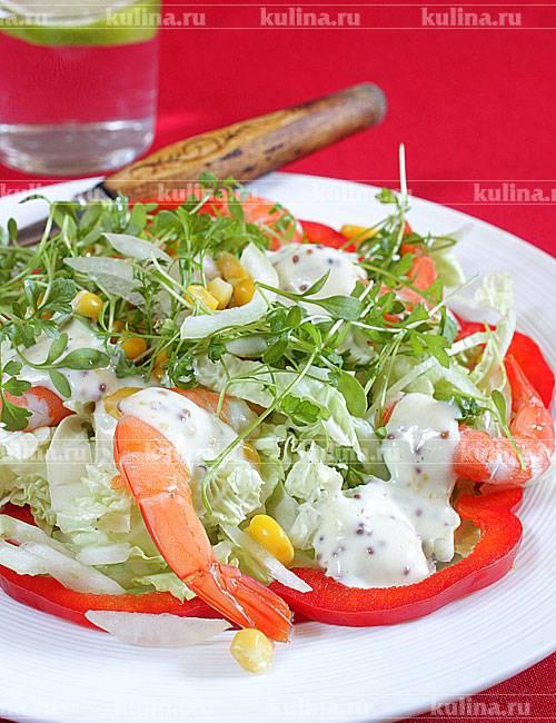 Горчичная заправка для салата: ингредиенты, рецепт, особенности приготовления