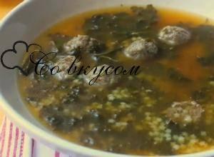 Итальянский суп с фрикадельками - пошаговый рецепт с фото