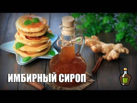 Рецепт леденцов от кашля с корнем имбиря в домашних условиях