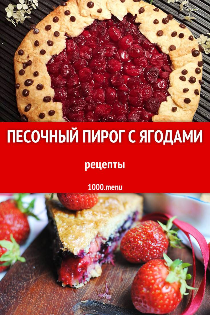 """Куриный """"штрудель"""" с овощами"""