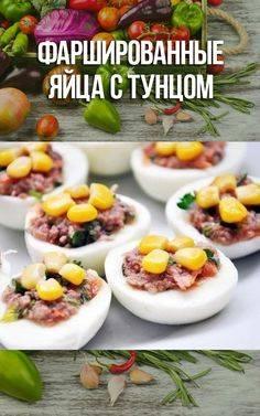 Фаршированные яйца на праздничный стол - эффектная закуска из простых продуктов
