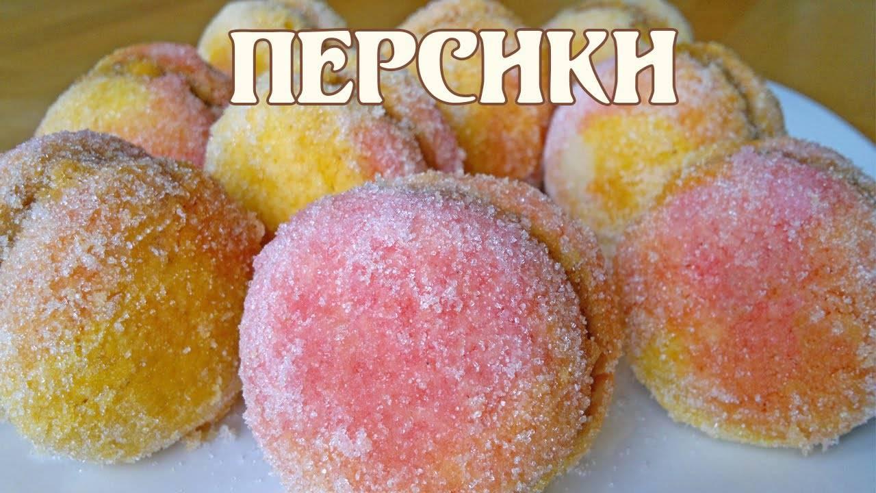 """Пирожное """"персики"""""""