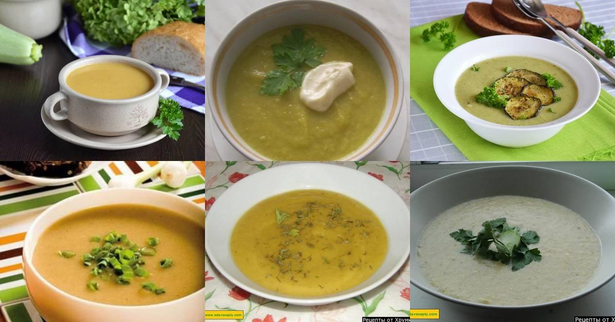 Можно ли есть грибной суп при похудении. разгрузочный день на супе с грибами